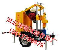 拖車式混凝土路麵取芯機 HZ-20型