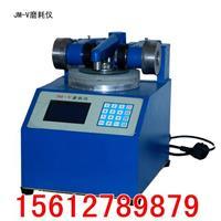 漆膜磨耗仪 JM-IV型