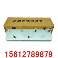 漆膜弹性测定器 QTX