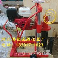 混凝土鑽孔取芯機(本田動力) HZ-20型