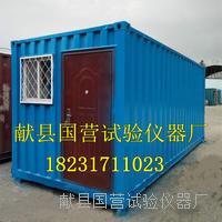 集裝箱式混凝土標養室