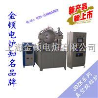小型真空纖焊爐