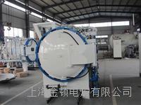 上海成版人快手app黄抖音app大量供應臥式雙室真空氣冷油淬爐報價定製及相關參數 JD
