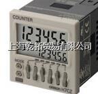 OMRON電子計數器,歐姆龍電子計數器作用 E3Z-T51-A