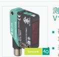 今日特价:德国P+F测距传感器  OMT550-R200-IEP-IO-V1