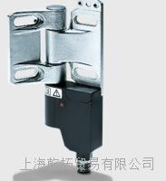 皮尔兹安全铰链开关量程选择 570271  PSEN hs1.2p