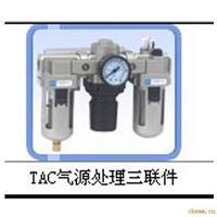 分析SMC空气三联件AC30-03D-A,空气过滤器+减压阀+油雾器