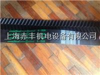 G-1750,G-1750,G-2100,G-2240固特異人字齒同步帶 G-1750,G-1750,G-2100,G-2240
