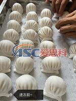 虾饺液氮速冻机 AG-450