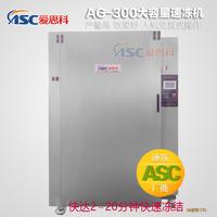 牛蛙液氮速冻机 AG-100
