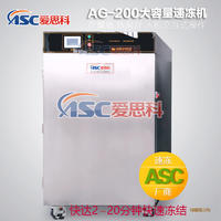 液氮柜式冷冻机