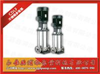 CDLF不锈钢增压多级离心泵