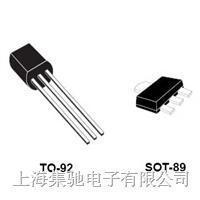 2.5V穩壓芯片 HT7325 HT7325-A HT7325A-1