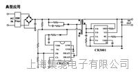 同步整流芯片:CR3001