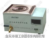 單孔水浴鍋 HH-S8