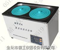 數顯恒溫水浴鍋 WB-2A