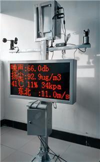 扬尘噪音在线式监测方案 噪声扬尘实时监测图片 噪声扬尘在线式监测价格 噪声扬尘监测市场 扬尘噪声在线式监测技术参数 扬尘实时监测 噪音超标监测 扬尘噪音在线监 扬尘噪音在线式监测方案 噪声扬尘实时监测图片 噪声扬尘在线式监测价格 噪声扬尘监测市场 扬尘噪声在线