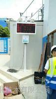 西安工地大厦扬尘污染监测系统带环保证书包对接联网 OSEN-YZ