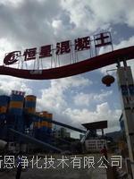 江苏大型工地混凝土搅拌站扬尘视频自动在线监测系统