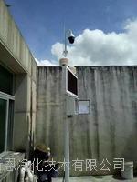 河北工地七项参数监测TSP监测工地扬尘在线系统粉尘实时监测设备 OSEN-YZ