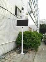 奥斯恩在建工地扬尘噪声监测系统联网大气污染在线监测