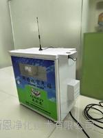 苏州城市环境微型空气质量监测站厂家