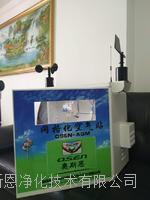 惠州建筑工地空气质量检测微型站特点