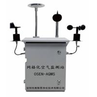 监测标准气体小型空气质量检测站供应商 广东省空气监测站厂家