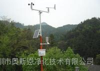 农业种植降雨量预警气象环境自动监测站