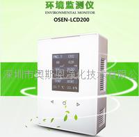 创造优良人居环境网赌退钱方法室内环境监测系统 OSEN—LD200