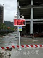 河南省建筑工地扬尘自动监测设备厂商