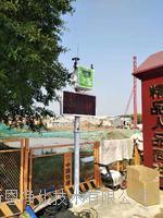 江蘇鎮江供應揚塵粉塵顆粒物PM2.5噪聲監測儀器