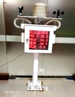 四川噪声声级计建筑工程工地可实时在线监测灵敏度高可无缝对接联网