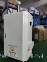 上海山东垃圾场,焚烧场恶臭气体在线监测系统移动机箱固定污染源 网赌退钱方法OSEN-OU