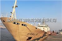 揚州 泰州 常州 上海 船用電纜 CEFR CJPF
