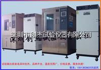 Used Environmental Test Equipment Environmental testing instruments Leasing
