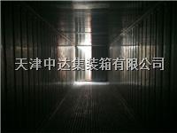 40RH集装箱 40RH