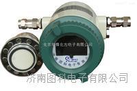 工业化学邻二甲苯外置式液位计 TK-LW