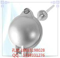 QAE3075.010(4-20mA) QAE3075.010(4-20mA)