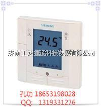 RDF301.50西門子聯網溫控器 RDF301.50西門子聯網溫控器
