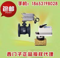 VAF41.100-160 VAF41.100-160