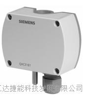西門子室外溫度傳感器 QAC3161