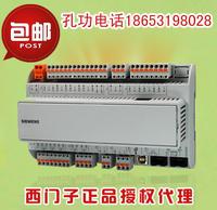 POL638西門子熱網控制器 西門子控制器