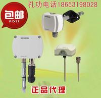 QFM3160西門子溫濕度傳感器 西門子傳感器