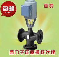 上海C/VVI41.20-6.3西门子电�@些�r�{如果全部爆�l动调节阀