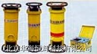 攜帶式變頻氣絕緣χ射線探傷機 XXQ-2005