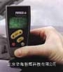 Pocket-Surfix系列覆層測厚儀 Pocket-Surfix