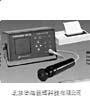 超聲硬度計 SH-75