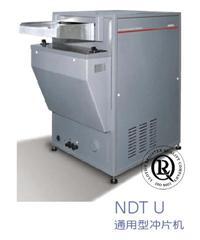 愛克發NDT U通用型洗片機 愛克發NDT U