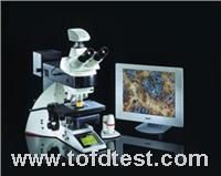 研究級金相顯微鏡(Microscope) DM 4000/6000